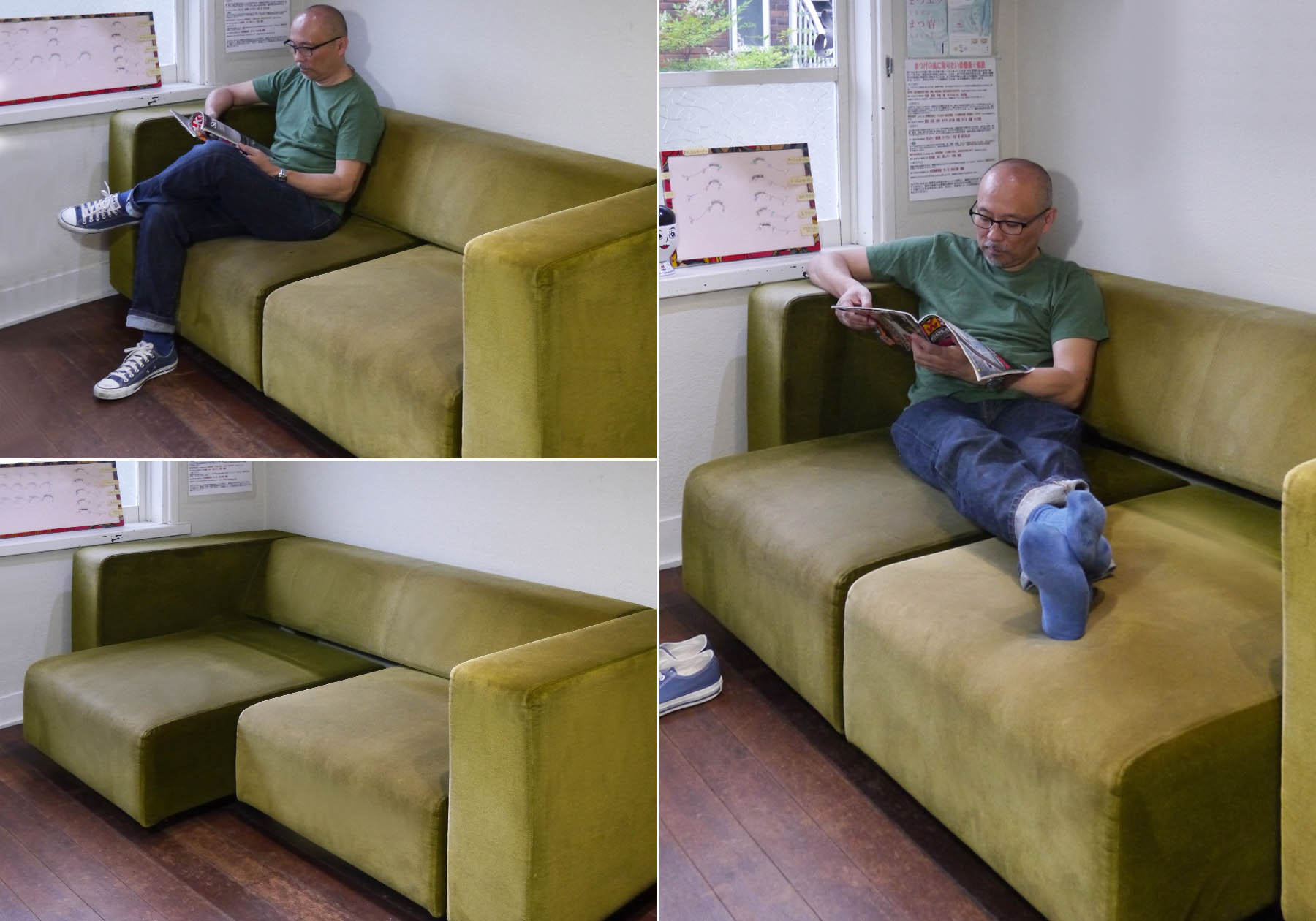 PRODUCT : MASSA SOFA
