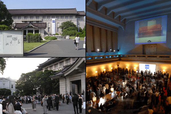 20th Anniversary EXBITION 東京国立博物館  2005.6.9